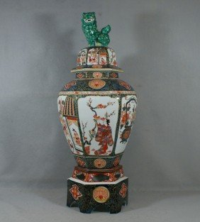 Japanese Imari Covered Jar & Stand, 20th C, Appr