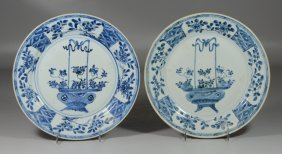 """Pair Of Early Chinese Blue & White Chargers, 10-3/4"""""""
