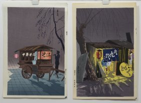 (2) Japanese Woodblock Prints, 20th C, Nighttime Market