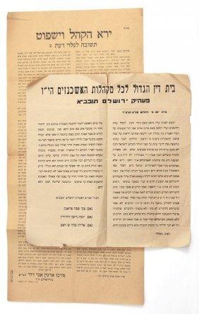 Two Polemical Writings, Jerusalem 1934