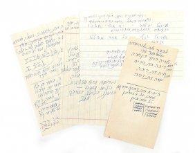 Four Pages Written By Rav Yitzhak Khadouri