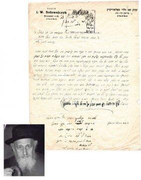 Letter Signed By The Brisker Rebbe, The Gaon Rav