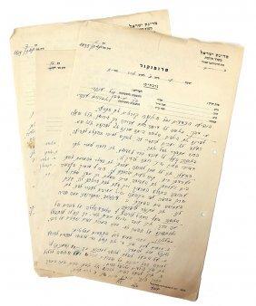 3 Protocols Signed By Dayanim Of Jerusalem With 3