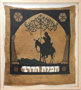 Meir Gur Aryeh (1891-1951), An Original Silhouette.