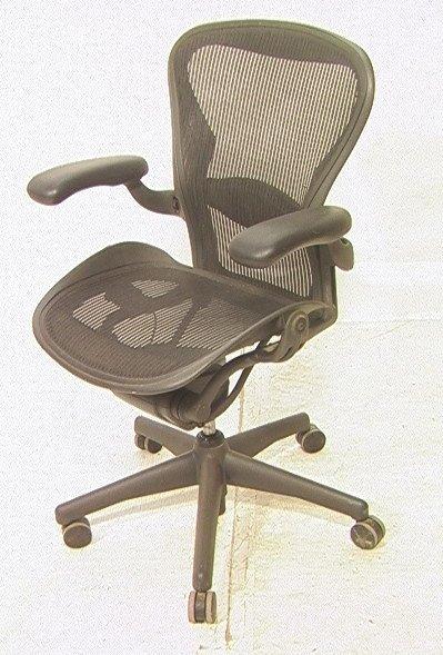 AERON Executive fice Chair by Herman Miller B Lot 507