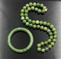 String Of Jade Beads And Bangle