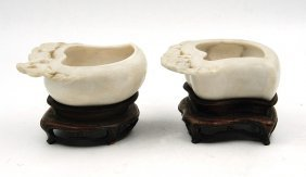 Marble Brush Wash Bowls