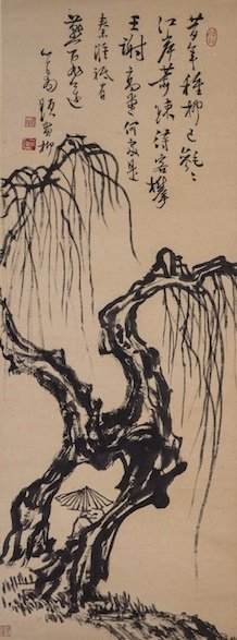 Chinese Literati Painting