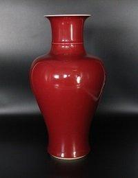Large Red Glaze Vase