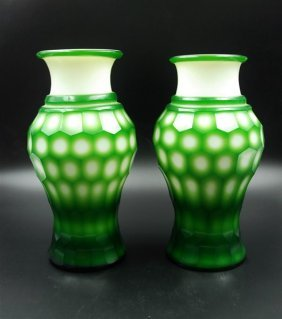 Pair Of Early 20th Century Glass Vases