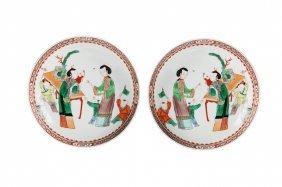 Pair Of Wucai Porcelain Dish