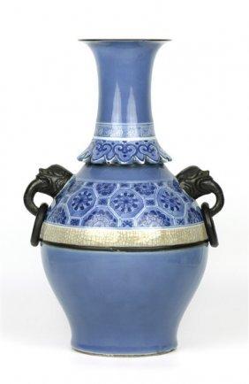 Blue Glazed Elephant Handle Vase
