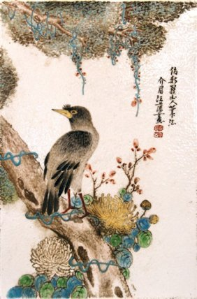 Porcelain Painting And Poem Tile