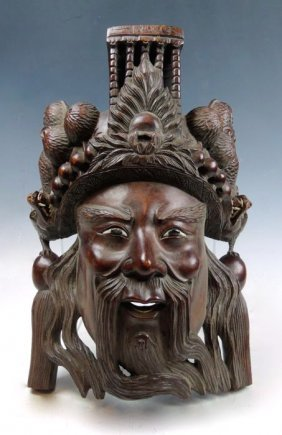 Chinese Rosewood Emperor Mask