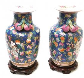 """Chinese Jiaqing Period C1796-1820 """"famille Rose"""" Vases"""