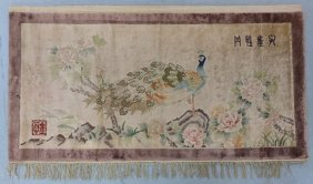 Chinese Silk Peacock Rug