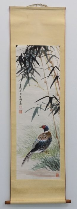 Chinese Pheasant Landscape Scroll Painting