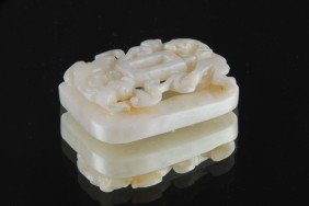 A CHINESE CARVED WHITE JADE BELT BUCKLE In The Arc