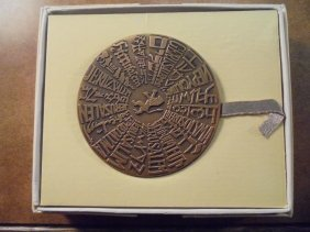 """Israel 2 1/4"""" Bronze Medal """"the Tower Of David"""""""