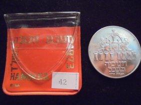 1973 Israel Silver Proof 5 Lirot