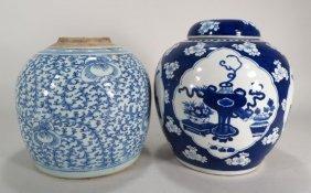 2 Chinese Blue & White Ginger Jars