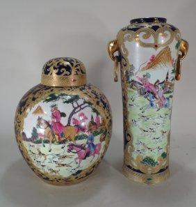 2 Pieces Of Asian Porcelain Articles