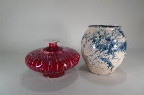 2 Asian Ceramic Vases