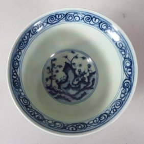 Group Of Chinese Porcelain And Earthenware