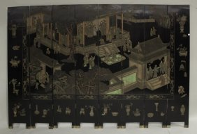 Eight Panel Wood Screen, Japanese, 20th C.