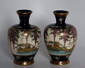 Pair Japanese CloisonnÉ Vases