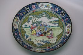 A Chinese Enameled Copper Dish, Qing Dynasty