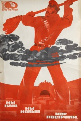 Russian Military Poster - II, Poster