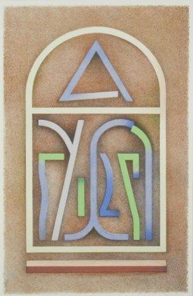 Clinton Adams (1918-2002) New Mexico