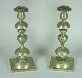 Pair Of Norblin Silver Plate Judaica Candlesticks