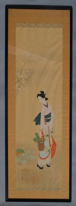 Framed Chinese Scroll Watercolor Painting