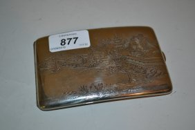 Japanese Rectangular Silver Cigarette Case, The Cover