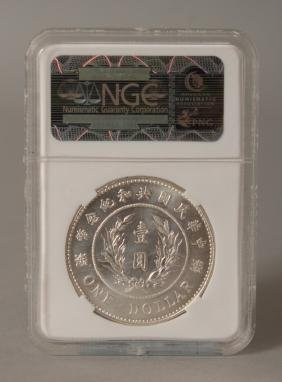 Another Chinese Silver Metal One Dollar Coin, In A