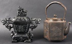 A 19TH CENTURY JAPANESE EDO PERIOD CAST IRON KETTLE