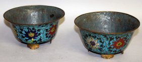 A Pair Of 19th Century Oriental Ming Style Cloisonne