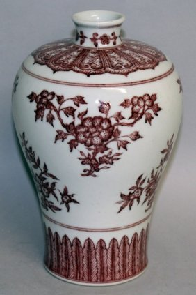 A Chinese Underglaze Copper Red Porcelain Meiping Vase,