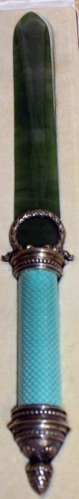 """A Very Good """"faberge"""" Silver, Enamel And Green Jade"""