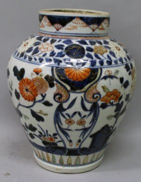 A Good 17th/18th Century Japanese Imari Moulded