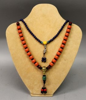 A Chinese Lapis Necklace, With Pendant; Together With A