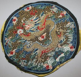 A Good 19th Century Chinese Silk Kesi Roundel,