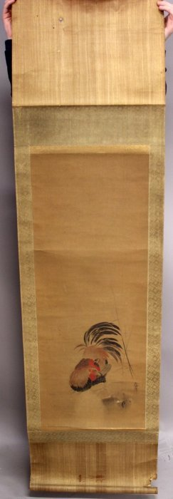 An Oriental Hanging Scroll Painting On Silk In The