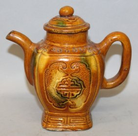 A 17th/18th Century Chinese Sancai Pottery Teapot &