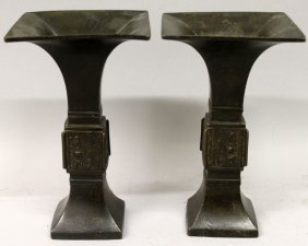 A Pair Of 16th/17th Century Chinese Ming Dynasty Bronze