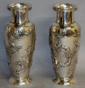 85. A Fine Pair Of Tiffany & Co Chinese Design