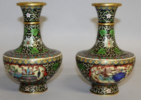 243. A Pair Of Japanese Cloisonne Enamel Vases With
