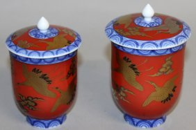 264. A Pair Of Japanese Porcelain Pots And Covers.